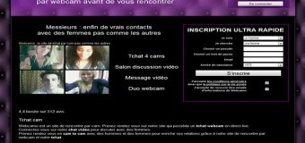 Webcamo.com est LE site de rencontre par webcam